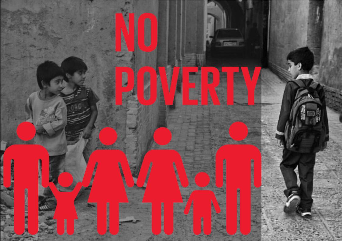 نه به فقر