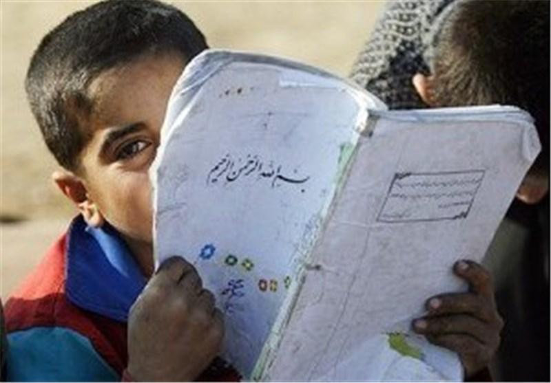 تحصیل کودکان نیازمند