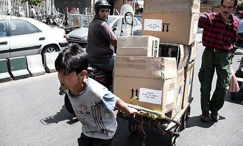 کار سخت برای کودکان