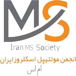 انجمن ام اس ایران