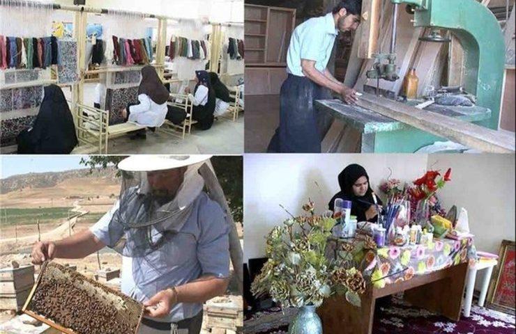 کارآفرینی برای نیازمندان