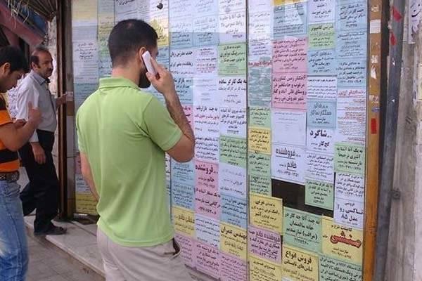 مشکلات بیکاری در ایران