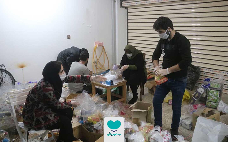 کمک به نیازمندان در شرایط کرونا